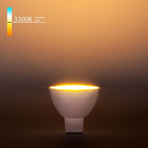 Светодиодная лампа JCDR 7W 3300K G5.3 JCDR01 7W 220V 3300K