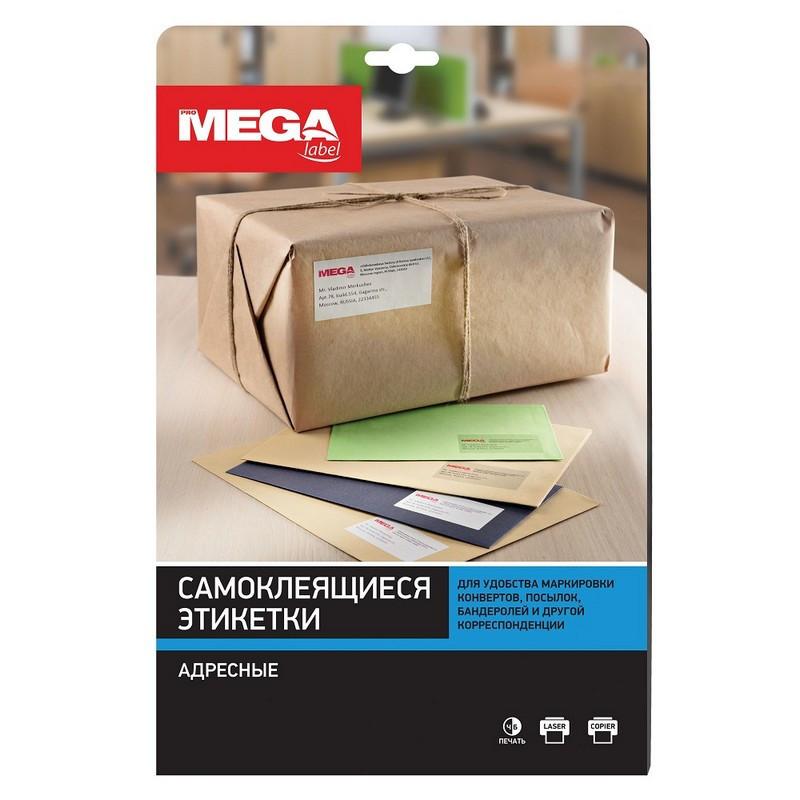 Этикетки самоклеящиеся Promega label адресные белые 63.5х38.1 мм (21 штука на листе А4, 100 листов в упаковке)
