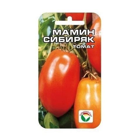 Мамин Сибиряк 20шт томат (Сиб сад)