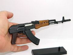 Kalashnikov AK-74u