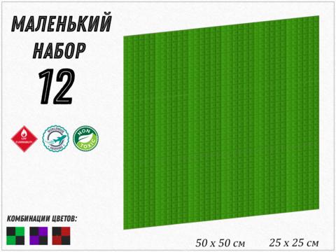2,43м² акустический поролон ECHOTON PIRAMIDA 30 green  12   pcs