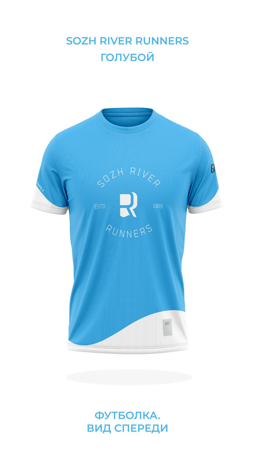 Футболка клубная GRi SRR, голубая, мужская