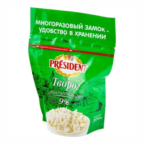 Творог PRESIDENT Рассыпчатый 9% 350 г Food Master КАЗАХСТАН