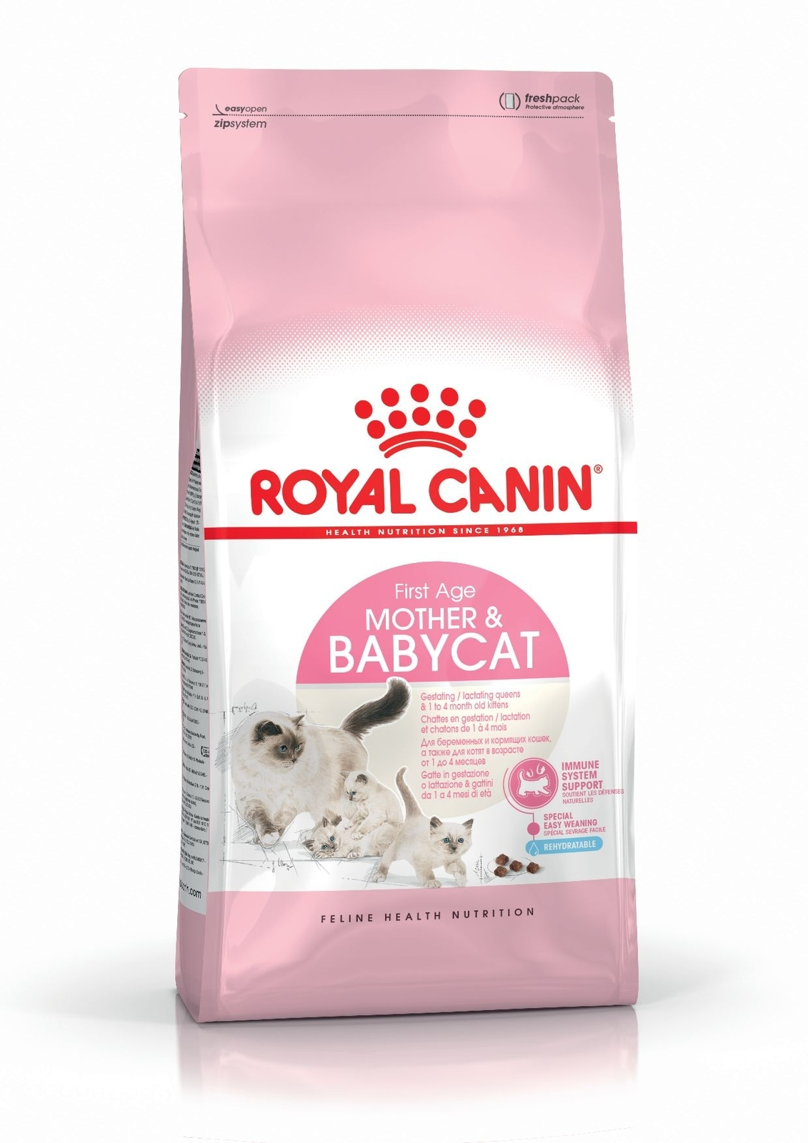 Royal Canin  Mother & BabyCat 400 гр