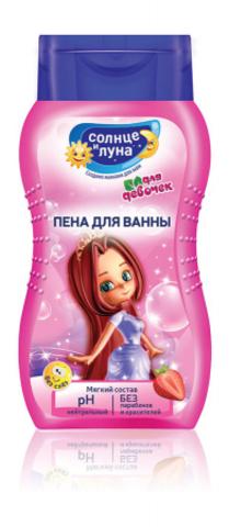 Пена для ванн Солнце и Луна Яркие моменты для девочек