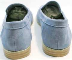 Красивые туфли без каблука женские Seastar T359P Blue.