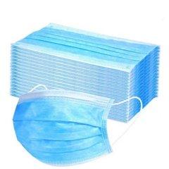 Защитная маска одноразовая трехслойная  (Упаковка 100шт)