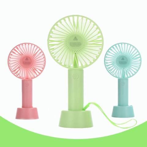 Вентилятор портативный
