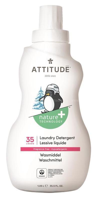 Жидкое средство для стирки гипоаллергенное без запаха Attitude