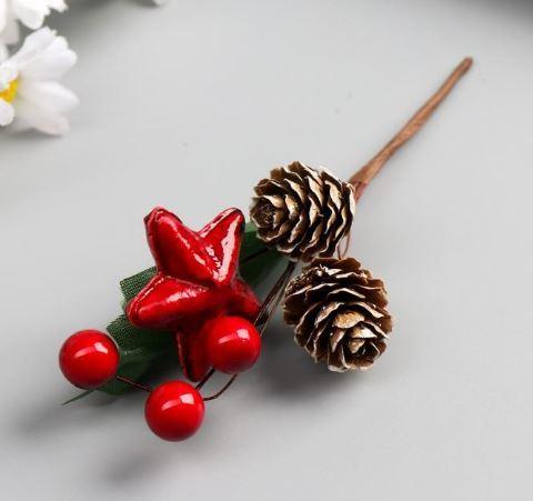 """Декор Новогодний декор """"Веточка с шишкой и ягодами"""" 1шт. Снимок1212.JPG"""