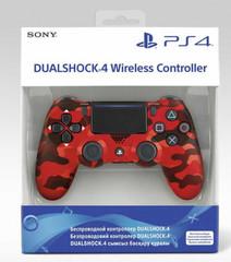 Беспроводной контроллер DualShock 4 (камуфляж красный, CUH-ZCT2E: SCEE)