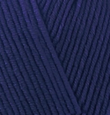 Пряжа Cotton gold (Alize) 58 темно-синий, фото