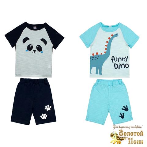 Пижама хлопок мальчику (3-7) 210523-OP1088.2