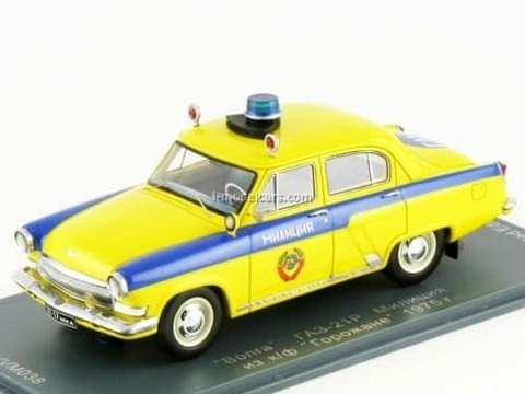 GAZ-21-P Volga Police movie City residents 1975 1:43 VVM / VMM