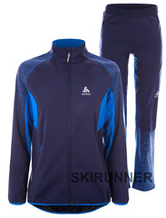 Элитный лыжный костюм Odlo Stryn Print Blue женский