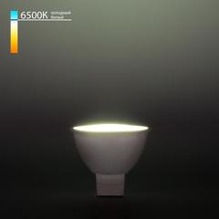 Светодиодная лампа JCDR 5W 6500K G5.3 JCDR01 5W 220V 6500K