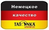 Рюкзак Tatonka Kangaroo 27 red