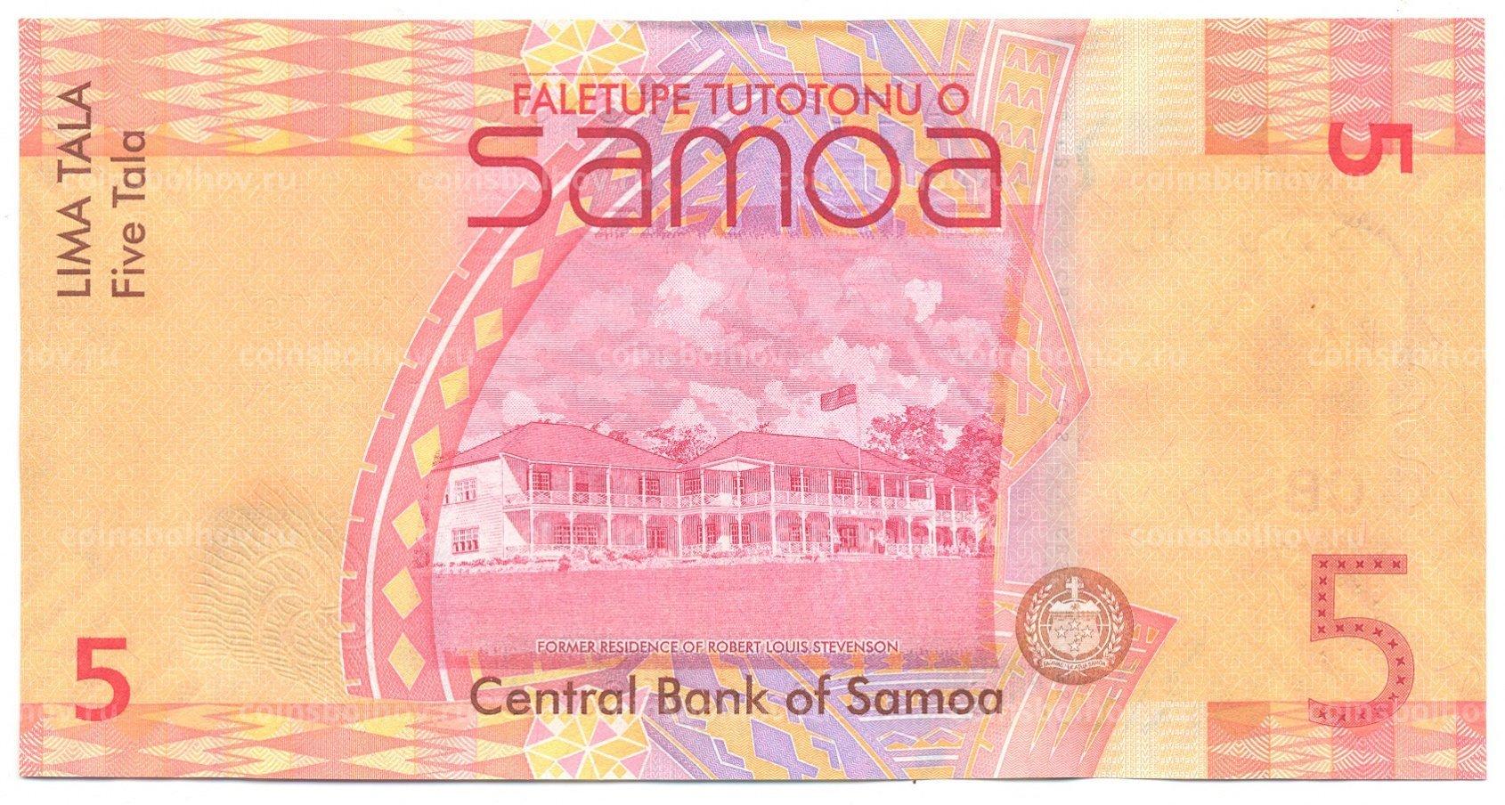 Банкнота 5 тала 2012 год, Самоа. UNC