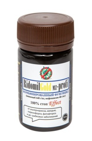 RidomilGold (Ридомил Голд) MZ-profi 12,5 гр