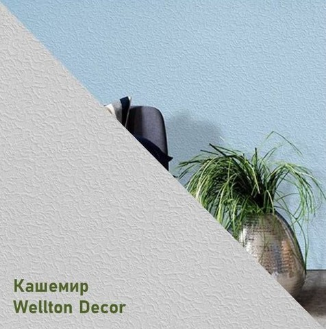 Стеклообои Wellton Decor WD856 Кашемир