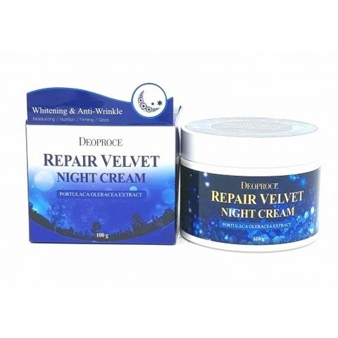 Ночной восстанавливающий крем DEOPROCE Moisture Repair Velvet Night Cream