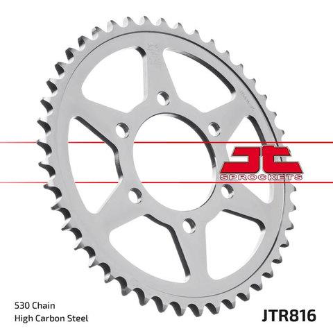 Звезда JTR816.42