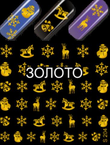 Слайдер наклейки MILV цвет золото №S204 купить за 45руб