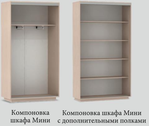 Шкаф-купе Мини