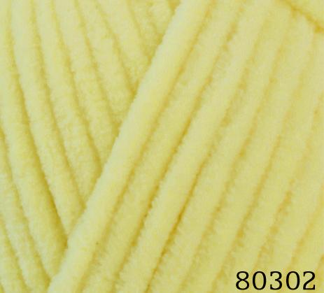 Пряжа Himalaya Dolphin Baby арт. 80302 лимонный