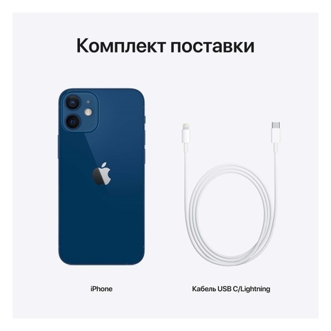 Купить iPhone 12 mini 128Gb Blue в Перми