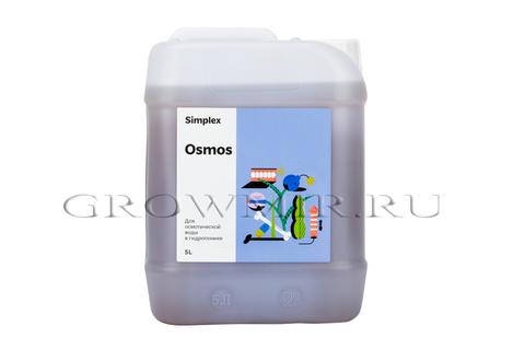 Добавка Simplex Osmos 5 л