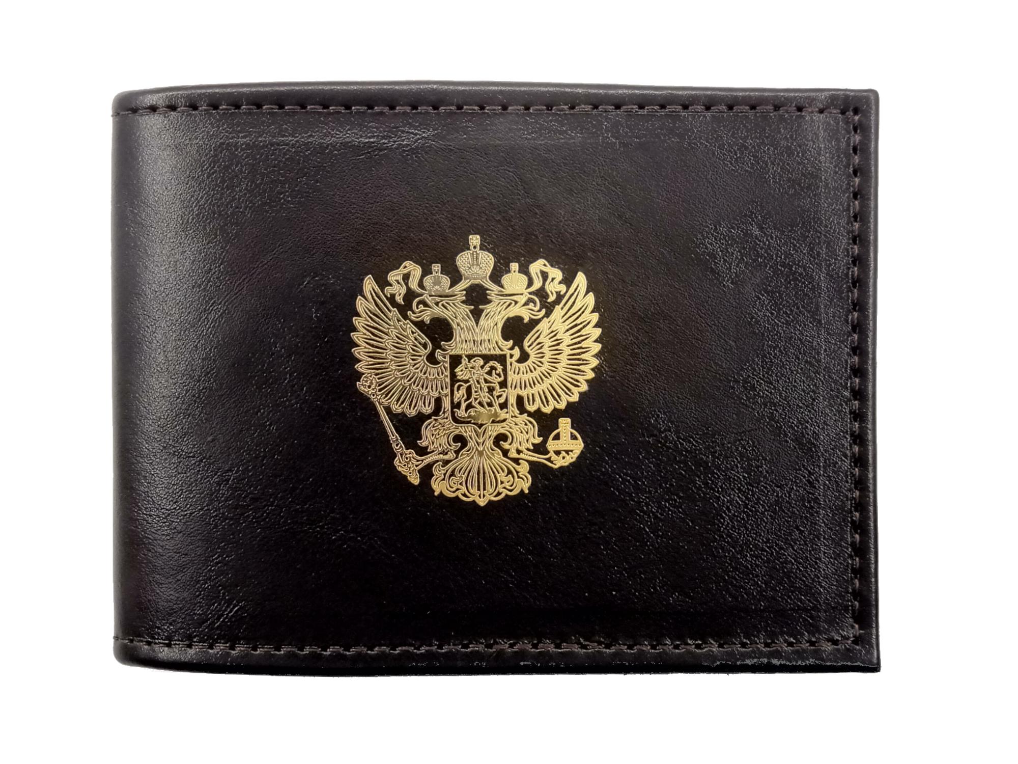 Обложка для удостоверения   Золотая пластинка   Черный