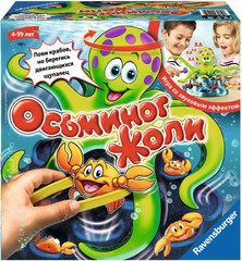 Осьминог Жоли