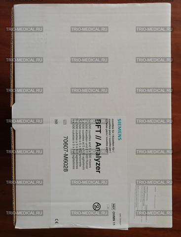 10446530/OVKG03 Диспо-Система (Кюветы) для анализатора BFT II, 5*100 шт- Siemens Healthcare Diagnostics Products Gmbh, Германия