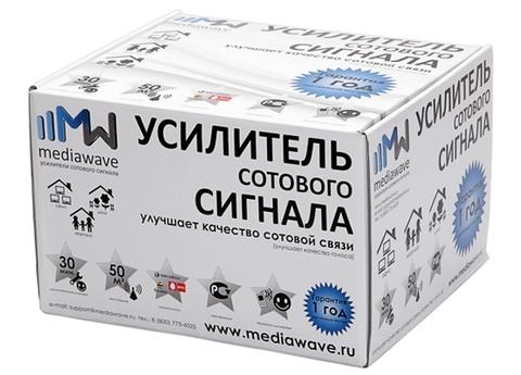 Комплект усиления сотового сигнала GSM MediaWave MWS-D-KFN