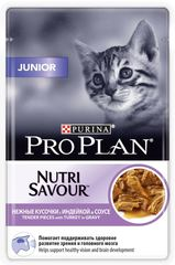 Пауч Purina Pro Plan JUNIOR, для котят, с индейкой