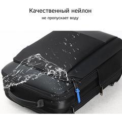 Рюкзак-трансформер BOPAI 61-07311 чёрный