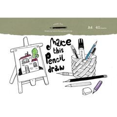 Альбом для рисования №1 School Draw А4 40 листов