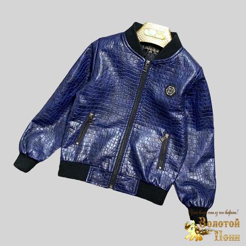 Куртка экокожа мальчику (4-12) 210328-К-74026