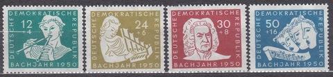 1950 № 256-9 **MNH