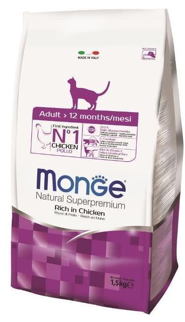 купить Monge Cat корм для взрослых кошек 1.5 кг
