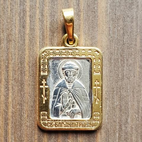 Нательная именная икона святой Дмитрий (Димитрий) с позолотой кулон с молитвой