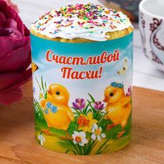 Пасхальный Бумажный ободок для  кулича «Цыплята», 24 х 5 см
