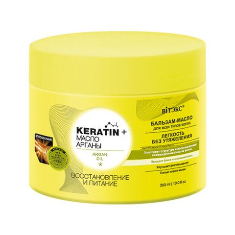 Витекс KERATIN& Масло арганы Бальзам-масло для всех волос