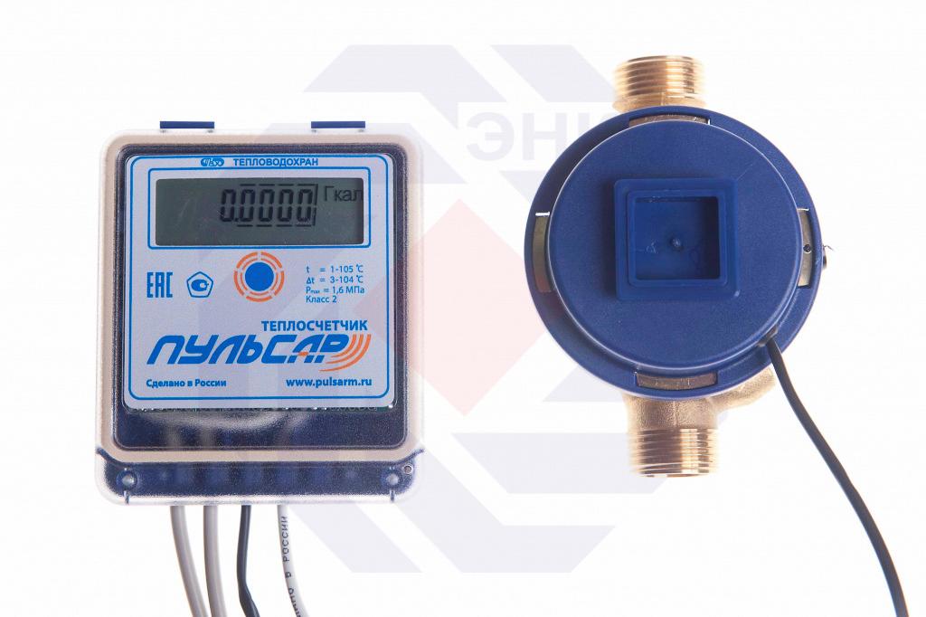Теплосчетчик ТВХ Пульсар с 4 имп. входами и цифровым выходом RS-485 DN 15 0,6