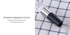 Аэратор для вина Xiaomi Circle Joy Wine Aerator and Pourer