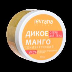 Скраб для тела тонизирующий Дикое манго, 250ml TМ Levrana