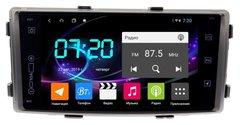 Магнитола для Toyota Hilux (2011-2015 модель Android 9.0 4/64 IPS DSP модель CB2172T9