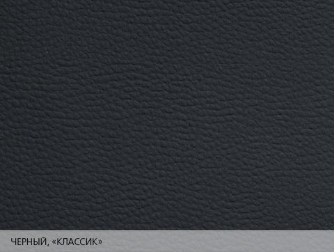 Кардсток LEATHERLIKE классик, черная