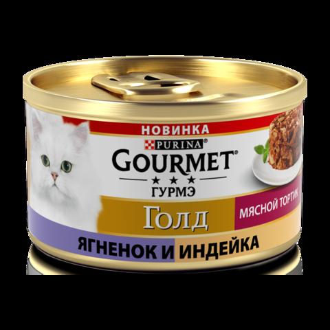 Gourmet Gold Консервы для кошек Мясной тортик с индейкой и ягненком (Банка)